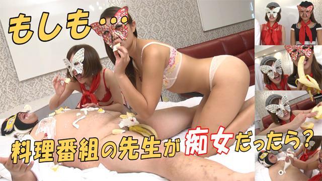 新大阪秘密倶楽部 みやび