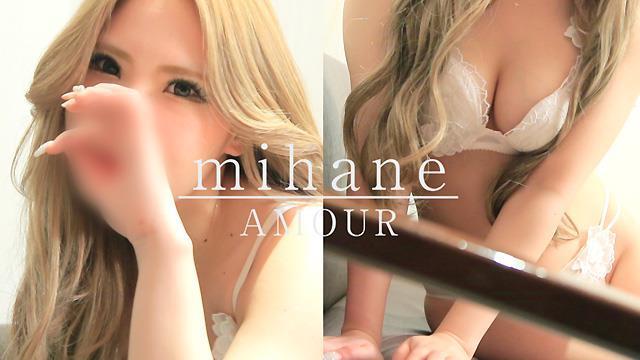 アムール ミハネの動画