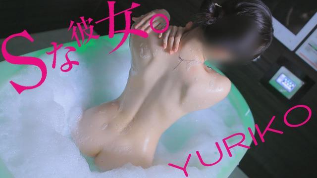 Sな彼女。 梅田 デリヘル ゆりこの女の子動画