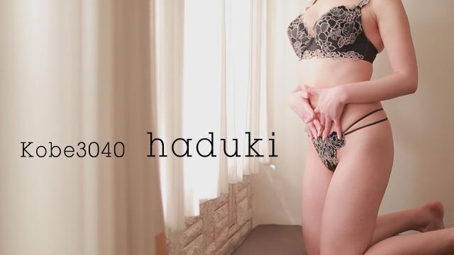 Kobe3040(神戸サーティフォーティー) 福原 ソープ はづきの女の子動画