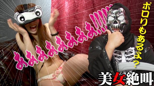 女の子の反応に「S属性」が開花しそう!ありがとう平成!
