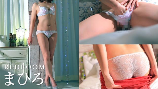 レッドルーム 神戸・三宮 ファッションヘルス まひろの女の子動画