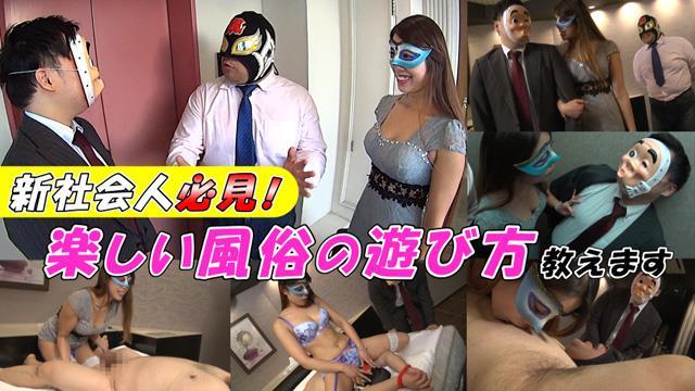 新大阪秘密倶楽部 すみれ