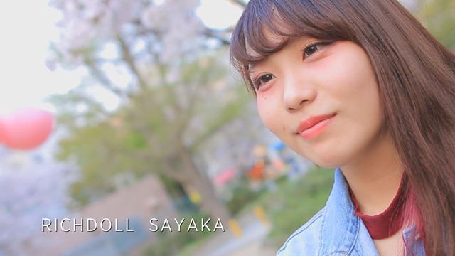 リッチドール難波 難波・心斎橋 ファッションヘルス サヤカの女の子動画