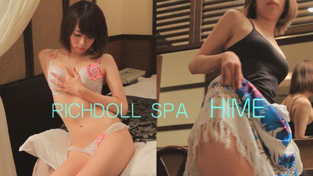 リッチドールスパ 難波・心斎橋 ファッションヘルス ヒメの女の子動画