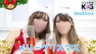クリスタルKG 最新動画