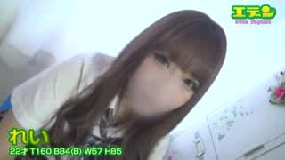エデン巣鴨店 最新動画